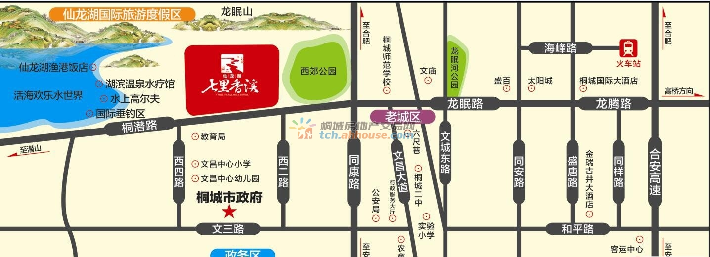 仙龙湖七里香溪交通图