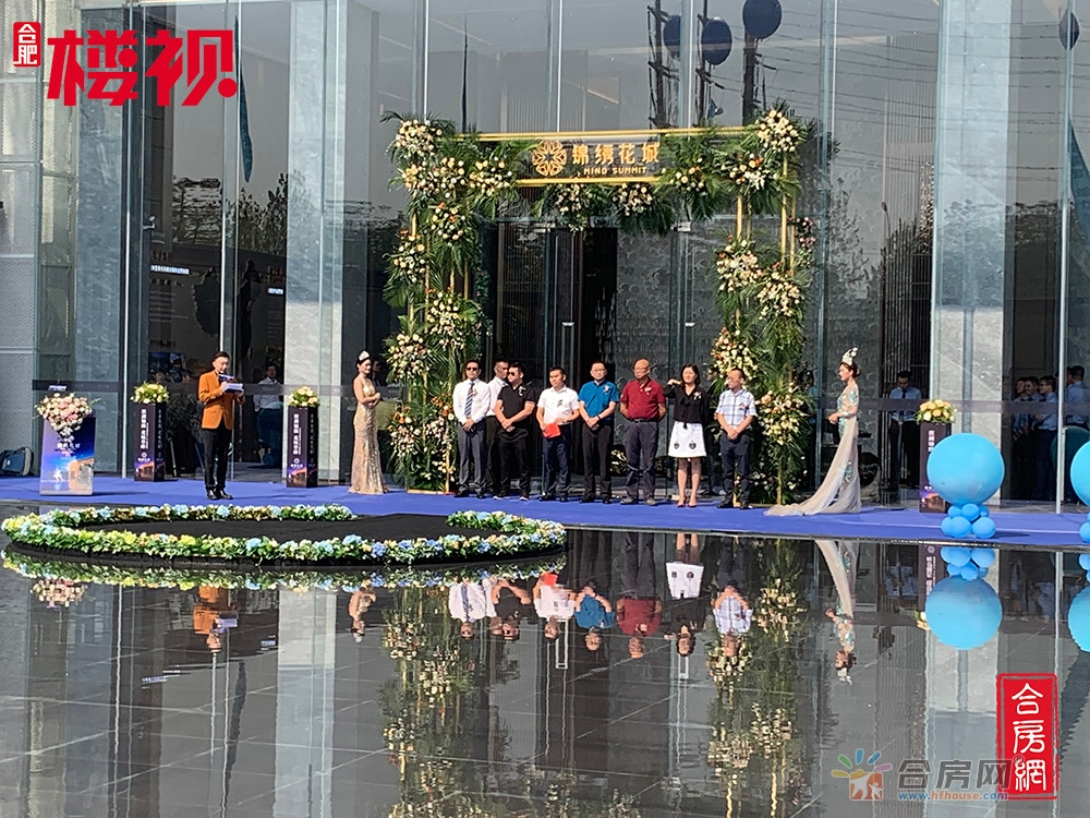 包河区信达华宇锦绣花城售楼部开放