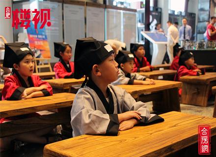 """金隅大成郡""""国学启蒙 明理少年""""活动圆满举行"""