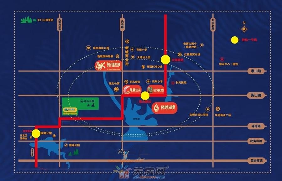 凤鸣湖公寓交通图