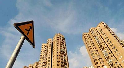 百城住宅库存连续8个月同比正增长 呈供小于求态势
