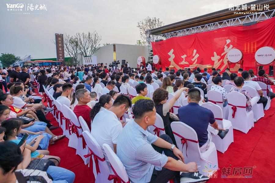 阳光城·麓山悦示范区盛大开放
