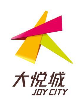 """猫大成虎 大悦城两项目注入基金的""""减重式""""扩张"""