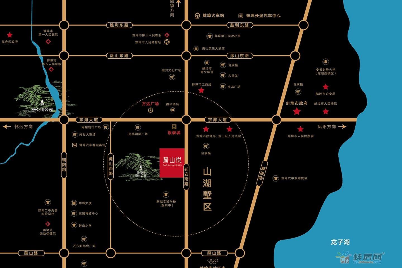 阳光城·麓山悦交通图
