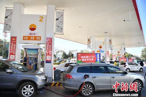 国内油价调价窗口3日再开启 料迎年内第十次上调