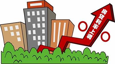 """楼市""""金九""""能出手吗?多地利率上调 贷款或持续收紧"""