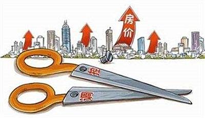 银行涉房贷款稳中有降 房地产金融调控力度持续升级