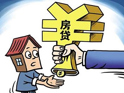 """六大行房贷""""脚步放慢""""!下半年贷款买房要变难?"""