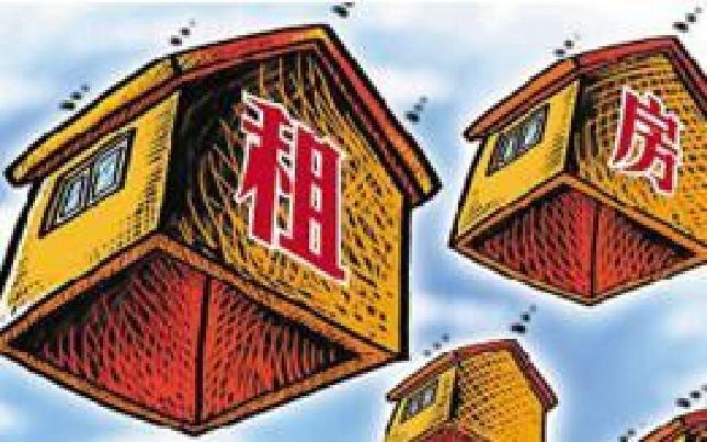 租赁住房10年后可按新房出售 长租到底还玩不玩得动