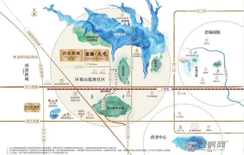 龙湖丽丰·西宸原著交通图