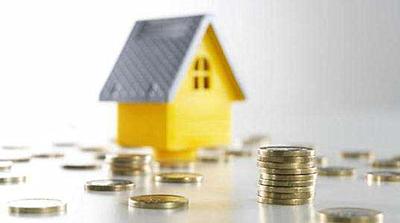 """房贷利率换""""锚""""倒计时!已有13省市部署转化工作"""