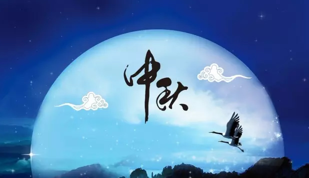 """教师节遇上中秋节 月饼""""DIY""""趣味来袭"""