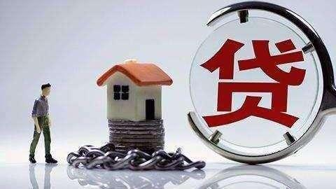 """房贷利率换""""锚""""之后  这13省市预计会率先执行"""