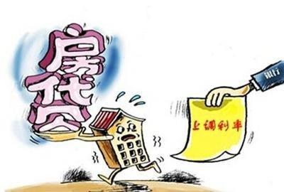 报告称8月房贷利率呈上升态势