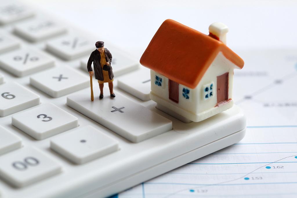 你想了解未来房贷利率走势吗?快来看看这份报告