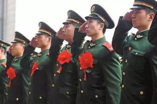 """安徽退役军人可""""免试免费""""就读省内83所高职院校"""