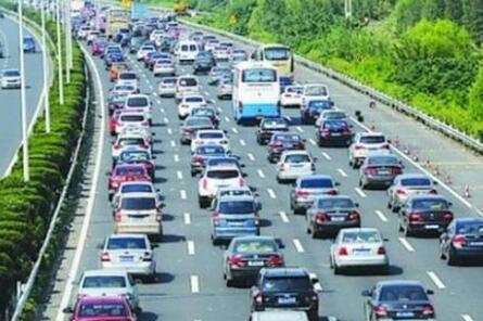 中秋节安徽省高速不免费 多个省界收费站可能会堵