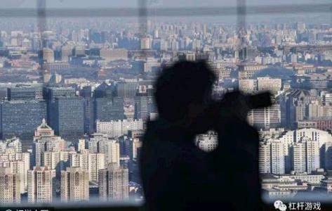 专家详说大华集团20亿夺南京宅地里的攻城计!