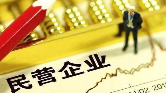 合肥72家企业入围省民企百强榜单 快看看有哪些