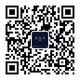 0916力高前城天悦府中秋软文1002.png