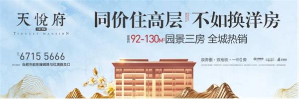 0916力高前城天悦府中秋软文915.png