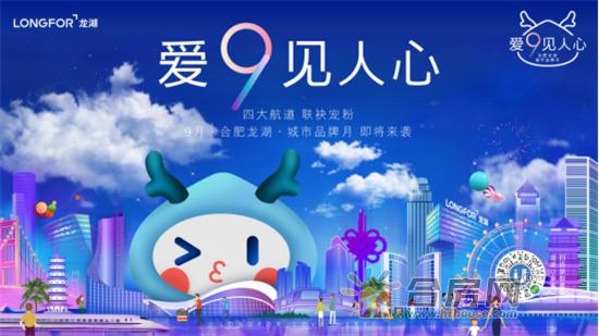 西宸原著皇制建筑美学,启幕合肥墅居新时代(1)(1)(1)1131.png