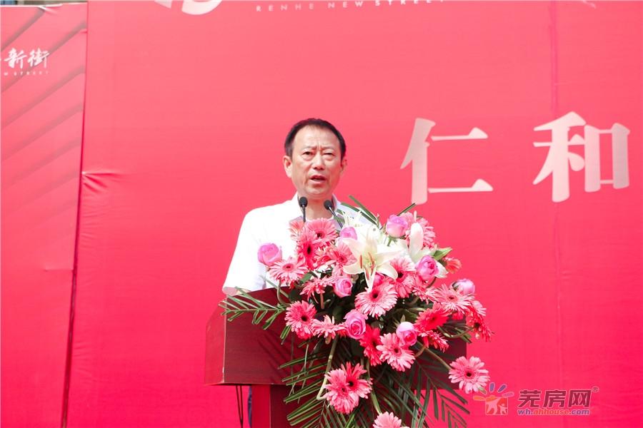 【高清】9月16日仁和·新街开工奠基仪式盛大举行