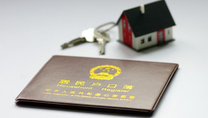 宁波落户新政施行:就业和居住同一社区均满5年可落户