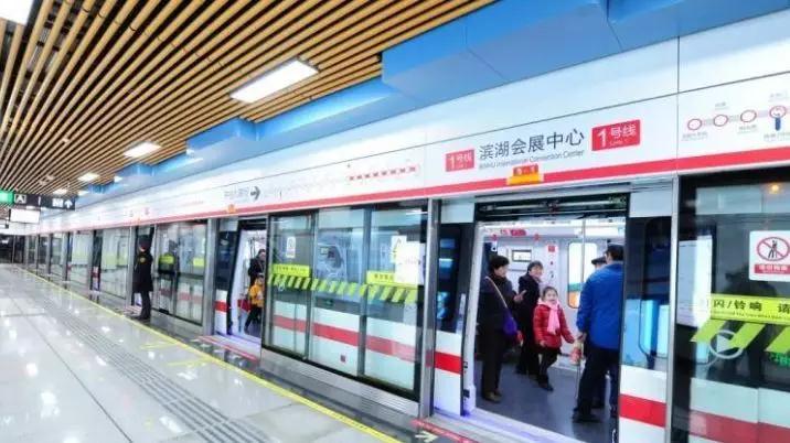 合肥轨道交通线网增设AED急救设备 保障乘客安全