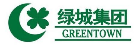 地产降速、代建猛增后放缓 绿城中国2000亿目标待考