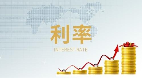 10月8日起 房贷利率将上涨!新房集体降价