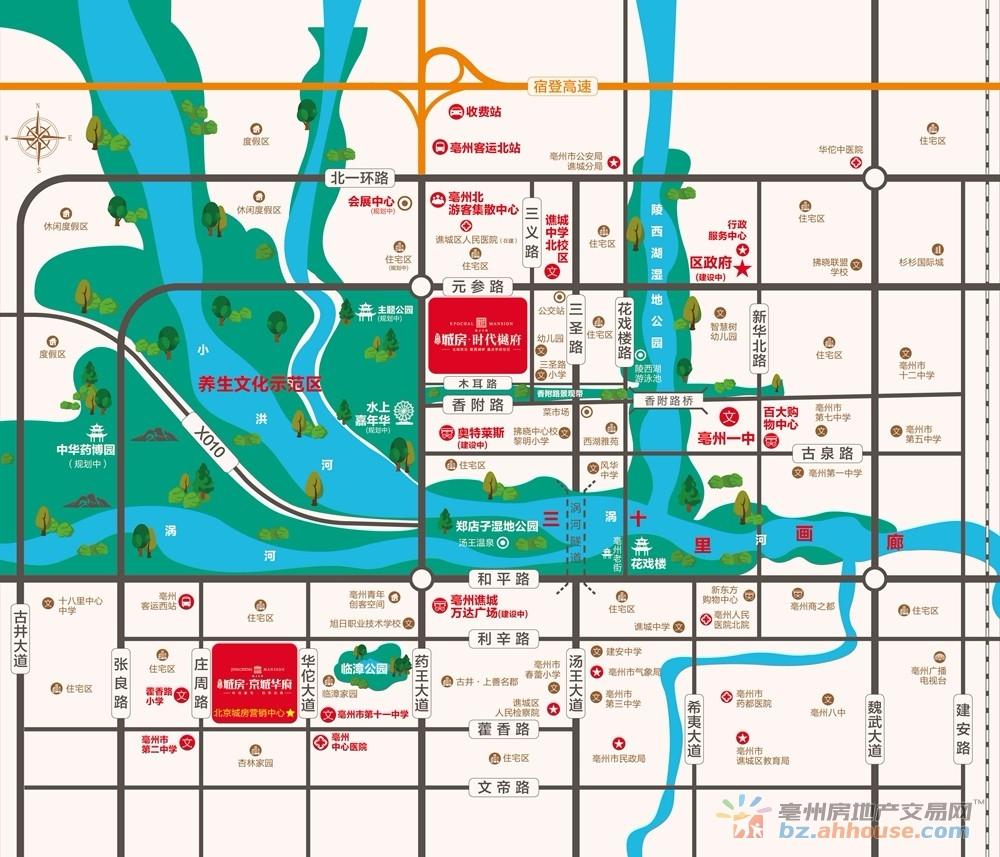 北京城房·时代樾府交通图