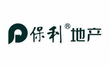 保利拿下广州增城中新村旧改 总投资金额约120亿元