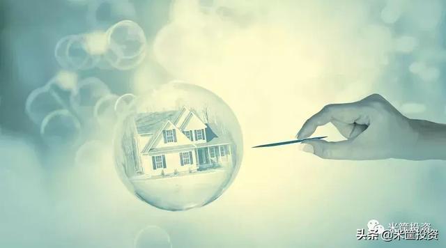 当房价不再上涨:贷款买房的你 杠杆还好吗?