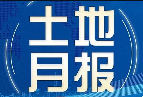 土地月报 | 9月淮北市土地成交5宗  揽金6.76亿元!