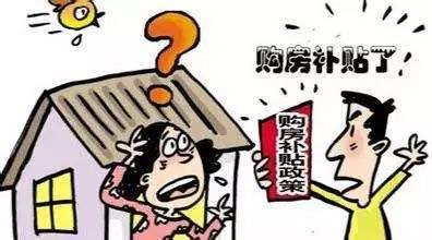 芜湖人才补贴:本科购房补契税以及2万元安家补助