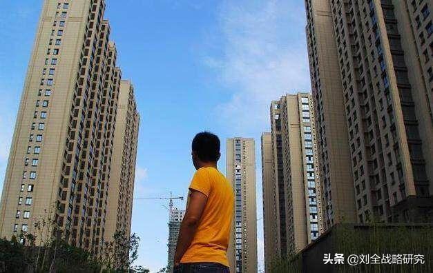 高房价带来诸多弊端 严重挤压社会实体产业