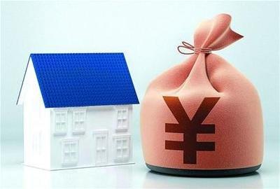 房贷利率上升趋势明显 点醒所有买房人