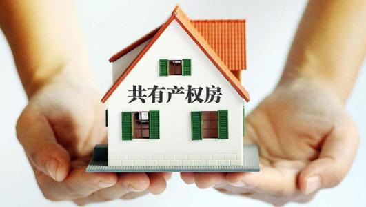 住建部王蒙徽:大力培育住房租赁市场 促进住有所居