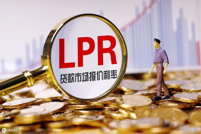 银行LPR改革将迎首次考核:信贷系统改造进行中