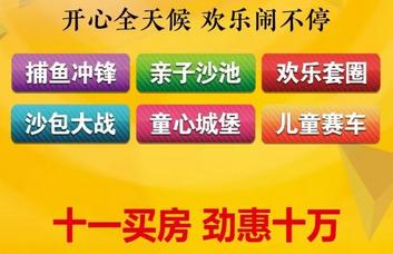 10月蚌埠预计6盘开盘 预计5宗居住用地将拍卖
