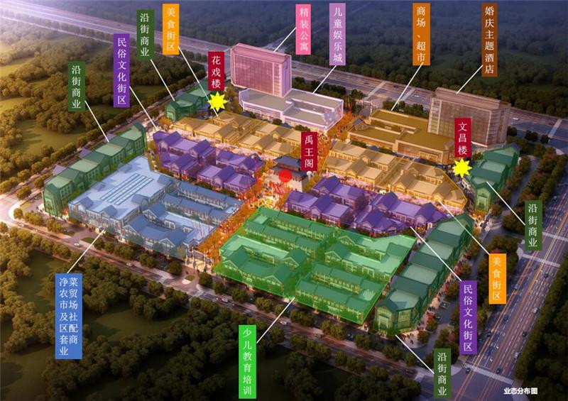 蚌埠新地标 文化+旅游等9大业态文化旅游街重磅亮相