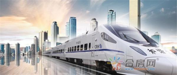 龙湖龙誉城丨15条轨道交通,72km高架,合肥交通即将全面开挂?547.png