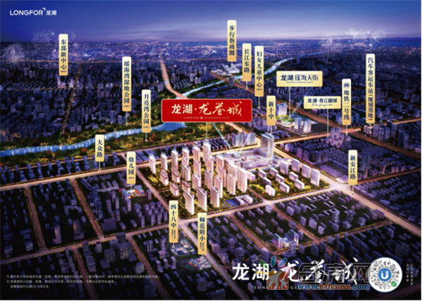 龙湖龙誉城丨15条轨道交通,72km高架,合肥交通即将全面开挂?1243.png