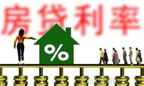 LPR房贷新政落地:一线城市尚未部署完毕 主流水平略有上涨