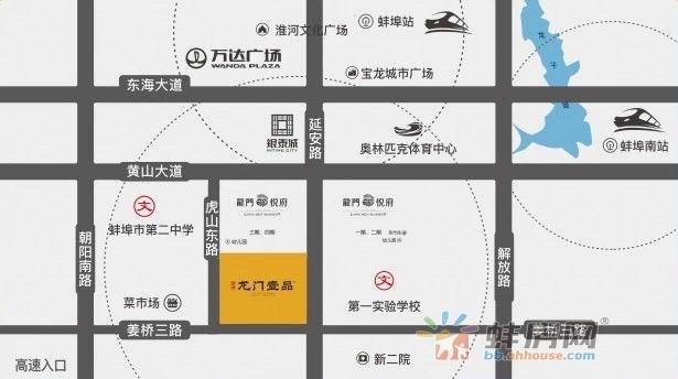 新威·龙门壹品交通图