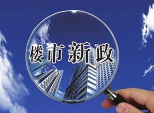深圳拟加快住房用地供应 2035年前筹建170万套住房