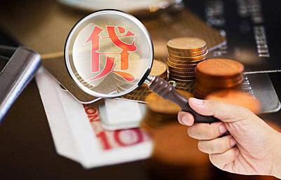"""10月8日起个人房贷利率""""换锚"""" 不改房住不炒定位"""