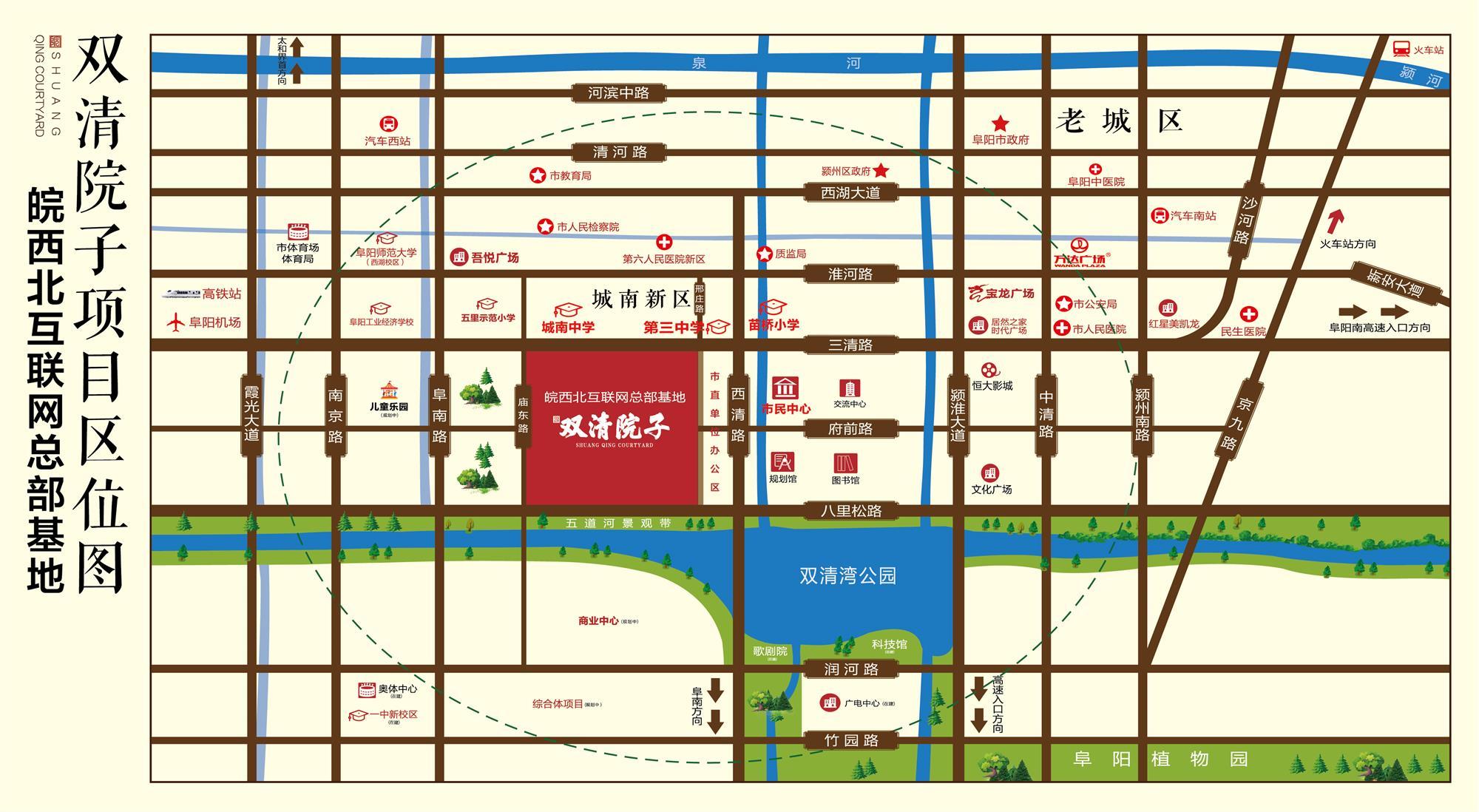 双清院子交通图