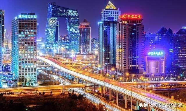 央行:前三季度新增房地产贷款4.6万亿元
